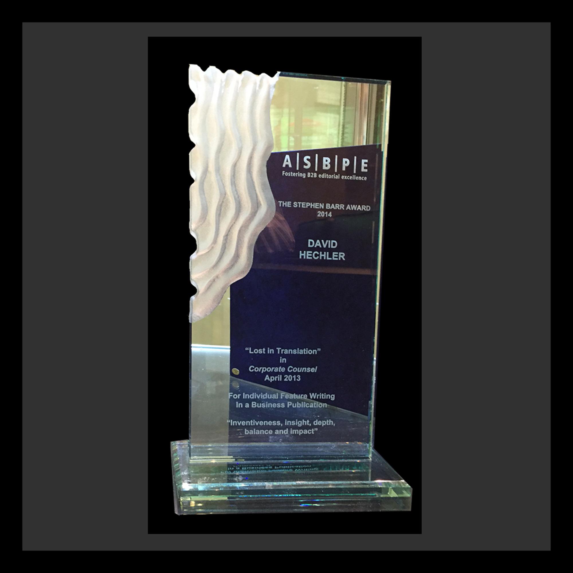 ASBPE Stephen Barr Award 2014